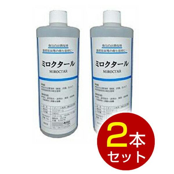 洗剤・柔軟剤・クリーナー, 除菌剤  2 500ml 70