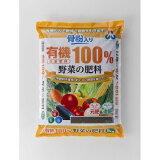 朝日工業 4513272010142 骨粉入り有機由来原料100%野菜肥料5kg
