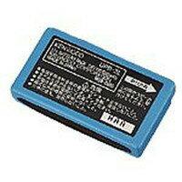 ケンウッド KENWOOD UPB-3L KW-リチウムバッテリー BG20R用 UPB3L