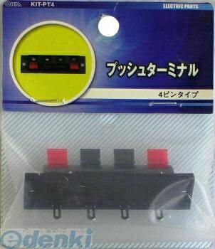 エクステリア・ガーデンファニチャー, その他  00-1803 4 KIT-PT4 00180310