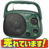 オーム電機 [07-7942] 豊作ラジオDX RAD−F439N 077942【ポイント10倍】