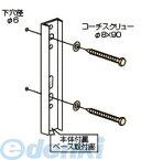 川口技研 HP-6 ホスクリーン HP6 【1袋】【ポイント10倍】