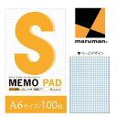 【A6サイズ】マルマン メモパッド 5mm方眼罫 100枚(...