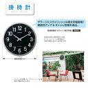 キングジム 電波掛時計 ザラ−ジ黒文字盤(GDK-001K)/とけい/...