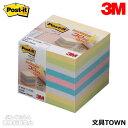 3M/ポストイット カラーキューブ(CPRP-Y-22SE) ノート 5色混色 450枚 たっぷり使える450枚積層の再生紙カラーキューブです/住友スリーエム