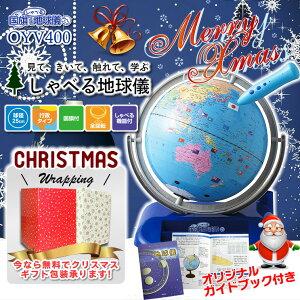 イラスト レイメイ藤井 クリスマス