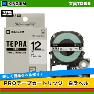 テプラテープ カートリッジ