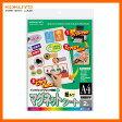 【A4サイズ】コクヨ/インクジェットプリンタ用紙マグネットシート(KJ-MS51N) マット紙 2枚 片面印刷用紙 薄型 オリジナルのマグネットが作れる!/KOKUYO