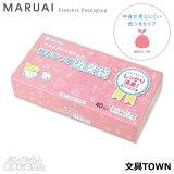 マルアイ/紙おむつ用消臭袋(シヨポリ-200)ピンク色 40枚入り 1枚ずつ取り出しやすいBOXタイプ/MARUAI【おむつの処理向け】