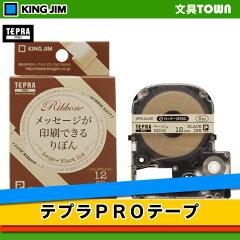 ※メール便ではお送り出来ません!キングジム「テプラ」PROテープカートリッジ りぼん SFR12JK...