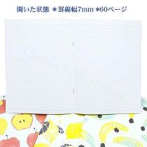 クローズピンB5柄ノートSyun-ka旬果TomokoHayashi