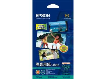 エプソン/写真用紙〈光沢〉 ハイビジョンサイズ 20枚/KHV20PSK