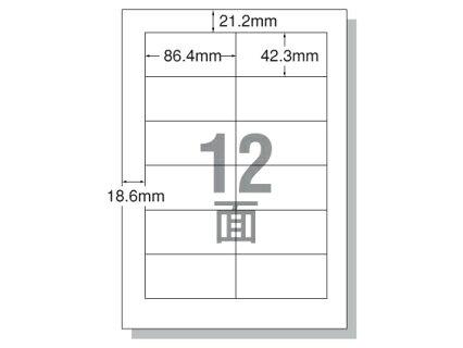 エーワン/IJ用ラベルA412面四辺余白100枚/28920