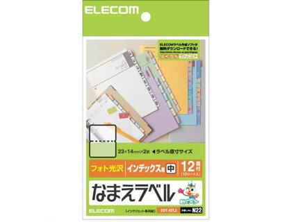 エレコム/なまえラベルインデックス用中12面12シート/EDT-KFL2