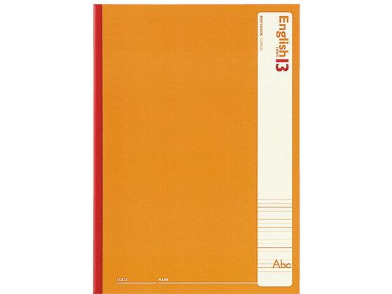 英習帳(無線とじ)セミB5