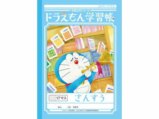 手帳・ノート, ノート  17 B5