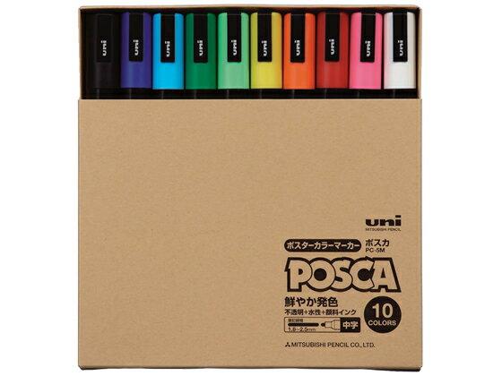 三菱鉛筆/ポスカ 中字 10色セット/PC-5MT10C