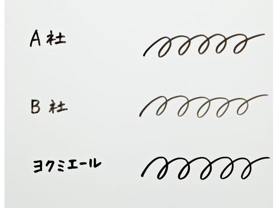 コクヨ/ホワイトボード用マーカー(ヨクミエール)直液カートリッジ式 中字 黒【BUNGU便】