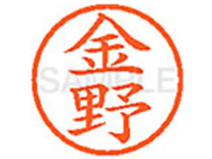 シヤチハタ/XL-6(金野)