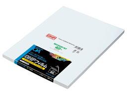 コクヨ/OHPフィルム インクジェット用/VF-1100N