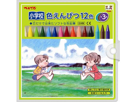 小学校色鉛筆 GCG1-12P3 12色+3色