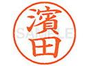 シヤチハタ/XL-9(◆濱田)