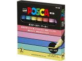 三菱鉛筆/ポスカ ナチュラルカラー 中字丸芯 7色セット/PC5M7C