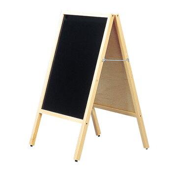 【送料無料】両面ブラックボード看板ウェルカムボードGXB-77カフェお店オフィスボードポスカメニューボード案内ボード/おすすめめーニュー表/アイリスオーヤマ/オフィス/学校/教室05P18Jun16