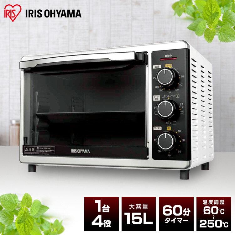 コンベクションオーブン PFC-D15A-W 送料無料 オーブン コンベクション キッチン キッチン家電 調理家電 調理 ホワイト アイリスオーヤマ