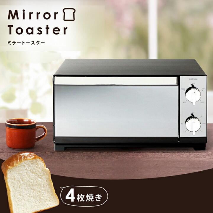 【予約】トースター 4枚焼き オーブントースター 4枚 おしゃれ アイリスオーヤマ ミラー調 ミラーガラス ひとり暮らし トースト 食パン 四枚 温度調節 新生活 キッチン家電 一人暮らし ギフト POT-413-B 送料無料