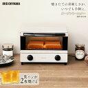 トースター EOT-012-W アイリスオーヤマ オーブント