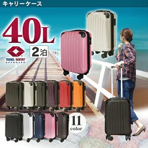 20日15:59迄3680円♪ スーツケース 機内持ち込み Sサイズ 40L キャリーケース キャリーバッグ 小型 ダブルキャスター KD-SCK TSAロック  ファスナータイプ 軽量 静音 容量アップ 旅行用鞄 旅行用品