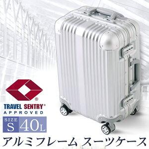 スーツケース Sサイズ 40L 機内持ち込み可 アルミフレーム 8輪タイヤ トランク キャリーバッグ スーツケース 旅行鞄 アルミタイプ 旅行 出張 帰省 国内旅行 飛行機可【D】