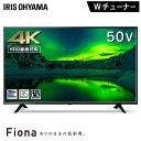 テレビ 50型 50インチ アイリスオーヤマ50UB10P