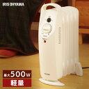 オイルヒーター ミニオイルヒーター POH-505K-W送料...