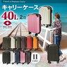 スーツケース Sサイズ 40Lあす楽対応 送料無料 キャリーケース キャリーバッグ 小型 ダブルキャスター KD-SCK TSAロック ファスナータイプ 軽量 静音 容量アップ 機内持ち込み可 旅行用鞄 旅行用品 旅行 トランク【D】