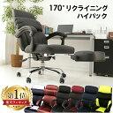 コクヨ デスクチェア オフィスチェア 椅子 ピコラ picora CR-G534E1 ミニバック ホワイトシェル エコPVCレザー -v フローリング用キャスター