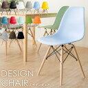 オフィスチェア イームズチェア おしゃれ 北欧 木製 チェア 椅子 オフィス チェアー イームズ リビングチェア おすすめ イームズチェア リプロダクト ダイニングチェア DSW いす イス シェルチェア 木脚 新生活 一人暮らし【D】