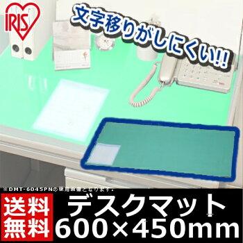 デスクマット(下敷き付き)DMT-6045KZD事務用品オフィス用品文具【アイリスオーヤマ】