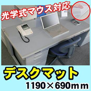 デスクマット(下敷きなし)DMT-1169KZS事務用品オフィス用品文具【デスクマット学習机透明机マットオフィスデスクに】【アイリスオーヤマ】【RCP】P06Dec14
