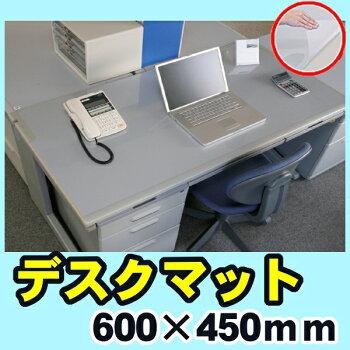 デスクマットE型DMT-6045E事務用品オフィス用品文具【アイリスオーヤマ】【透明机デスクマット】【RCP】P06Dec14