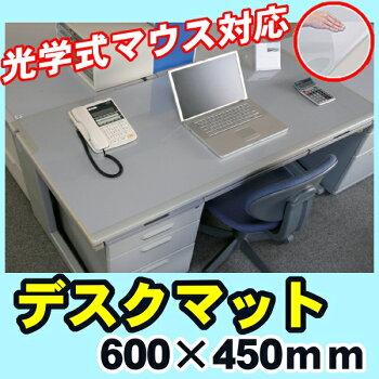 デスクマット(下敷きなし)DMT-6045KZS事務用品オフィス用品文具【アイリスオーヤマ】【透明机デスクマット】【RCP】P06Dec14
