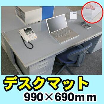 デスクマットE型DMT-9969E事務用品オフィス用品文具【デスクマット学習机透明机マットオフィスデスク】【アイリスオーヤマ】【RCP】P06Dec14