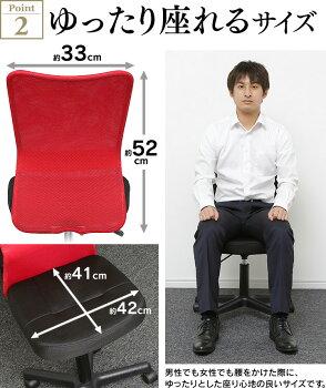 メッシュバックチェアあす楽対応送料無料椅子イスチェアオフィスチェアメッシュチェアデスクチェアパソコンチェアいすメッシュ事務椅子オフィス勉強腰痛キャスター
