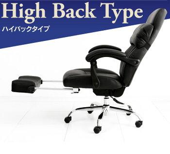 送料無料170°リクライニングオフィスチェアフットレストオットマン付デスクチェアリクライニングチェアパソコンチェア椅子いすイスハイバックオフィス書斎メッシュH-8800F【D】