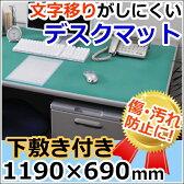 デスクマット DMT-1169PN サイズ119cm×69cm事務用品 オフィス用品 デスクマット 学習机 PCデスク 机マット アイリスオーヤマ