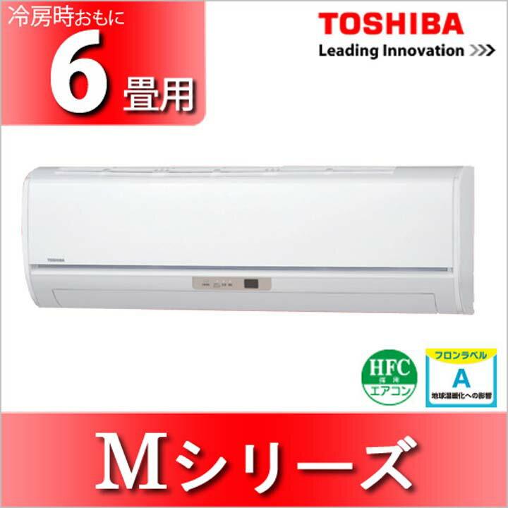 東芝エアコンMシリーズ6畳用2017年 RAS-2257M-W暖房 冷房 空調 えあこん 東芝 【TD】 【代引不可】:オフィス文具堂