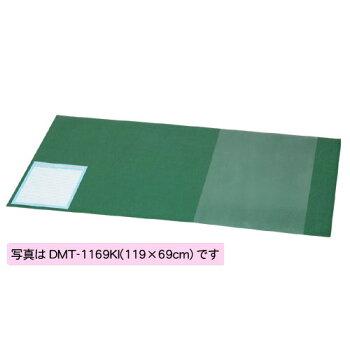 ★デスクマット《60×45cm》DMT-6045KI