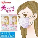美フィットマスク ふつうサイズ 7枚 19PK-FBF7MW・19PK-FBF7MP ホワイト・ピンク 花粉 風邪 ウィルス 感染 予防 すっぴん アイリスオーヤマ