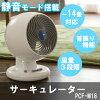 アイリスオーヤマサーキュレーター〜14畳首振りタイプIシリーズPCF-M18ホワイト